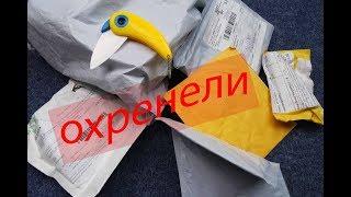 Aliexpress ОПЯТЬ прислал ХЛАМ! распаковка посылок из китая! вещи с алиэкспресс! конкурс 97