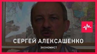 Сергей Алексашенко (22.07.2015): На уроках истории на Украине будут рассказывать, что в 2014 году...