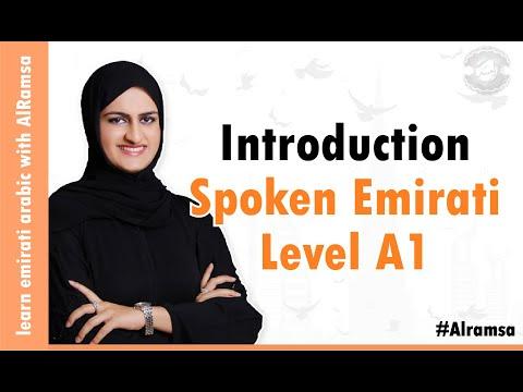 Introduction spoken Emirati level A1