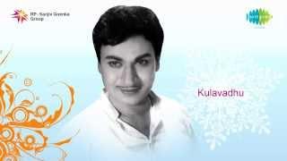 Kulavadhu | Yuga Yugaadi song