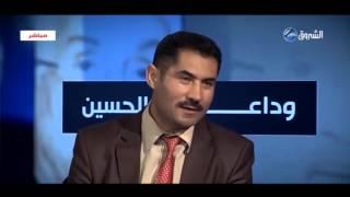 """البث المباشر الخاص باستقبال جثمان الراحل """"حسين آيت احمد"""""""