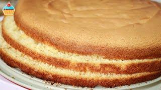 Ну, оОчень вкусный - Бисквит!(Классический бисквит для торта, пирожного и др.десертов. ждем фото ваших кулинарных шедевров на нашей групп..., 2014-10-30T14:00:39.000Z)