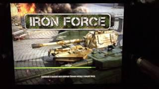 iron force ЛЛ Бои с превосходящим соперником! ЗвездаРуси - ТРИЗУБ - TonkaTanks - Севастополь
