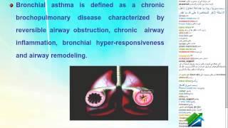 Bronchial asthma | أكاديمية الدارين | محاضرة 7 | د.هدي سالم