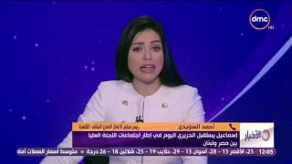 الأخبار - إسماعيل يستقبل الحريري اليوم في إطار إجتماعات اللجنة العليا بين مصر ولبنان