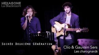 Clio & Gauvain Sers - Les charognards