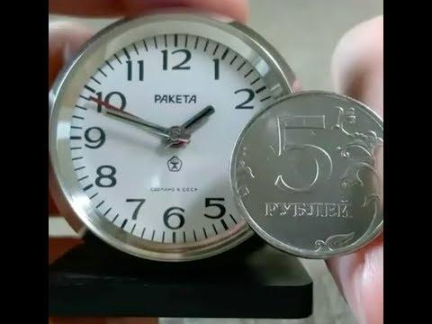 Самый маленький будильник в СССР - Будильник