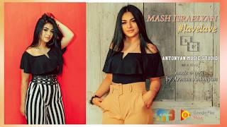 Mash Israelyan - Lave Lave // Premiere 2018 // Official Audio