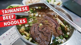 Taiwanese Beef Noodle Soup: Easy Authentic Recipe (台灣牛肉麵)