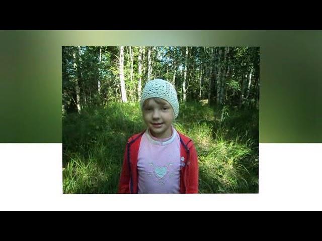 Изображение предпросмотра прочтения – ЯнаСамойлова читает произведение «Русский лес» И.Е.Ефремова
