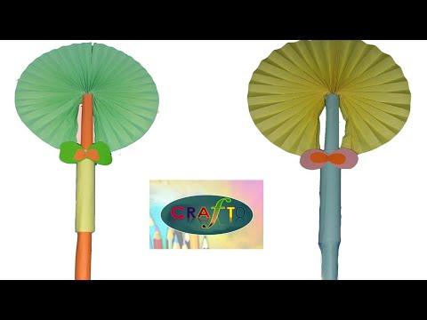 How to make hand fan with paper| Folding hand fan with paper| Origami fan|কাগজের তৈরি পাখা