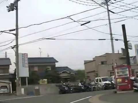 Kakogawa, Hyōgo, Japão