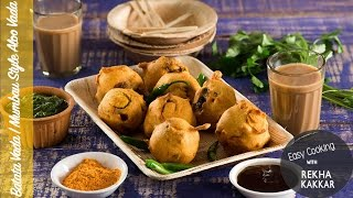Batata Vada Recipe    Aloo Bonda   Mumbai Street Food   Indian Fast Food Recipe
