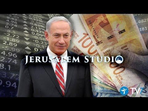 Israel's Economic Standing Amidst U.S.-China Rivalries- Jerusalem Studio 441