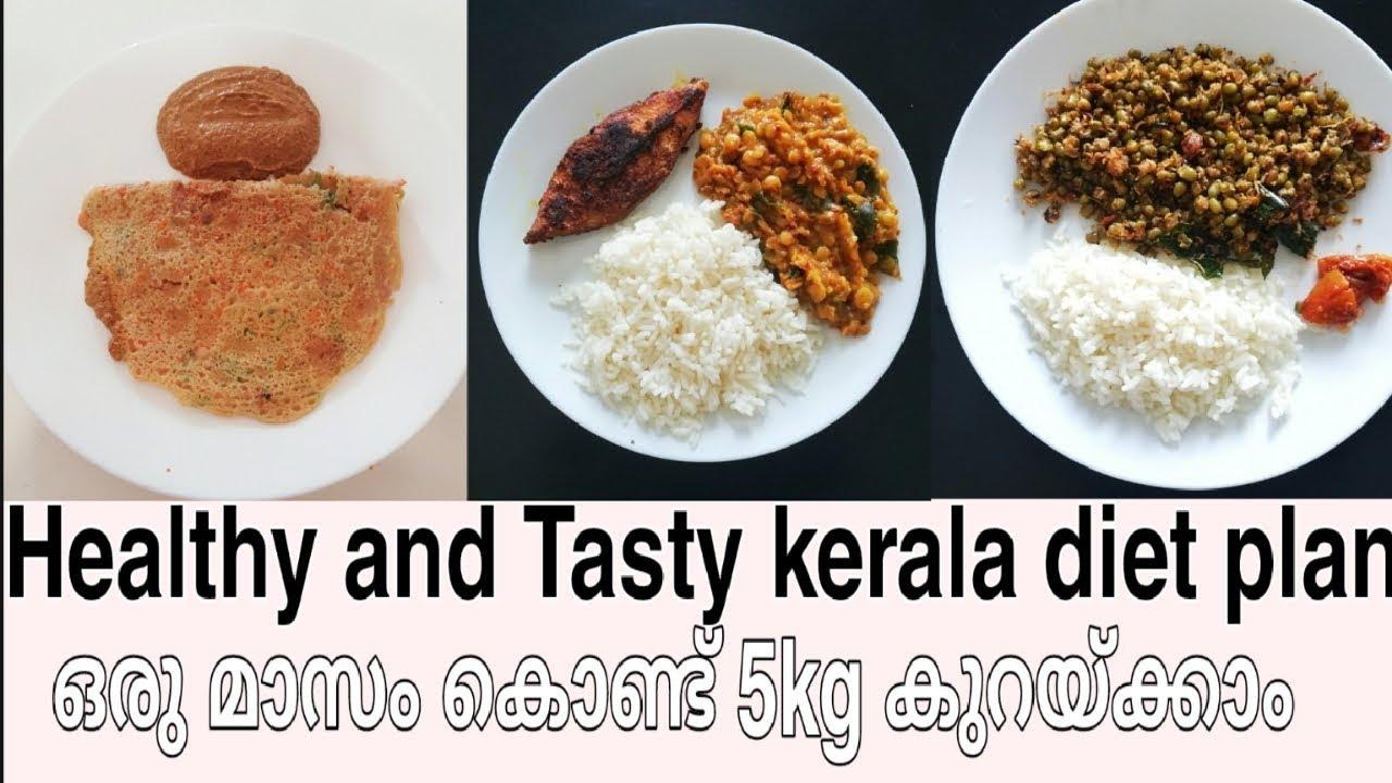 Kerala Diet Plan|| 1000 calorie diet plan in malayalam