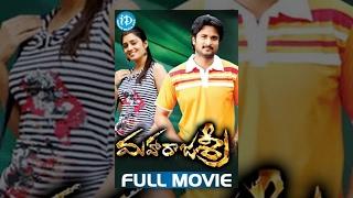 Maharajasri Full Movie | Rishi, Nikita Thukral, Anuradha Mehta | SS Nivas | MM Srilekha | Raasi