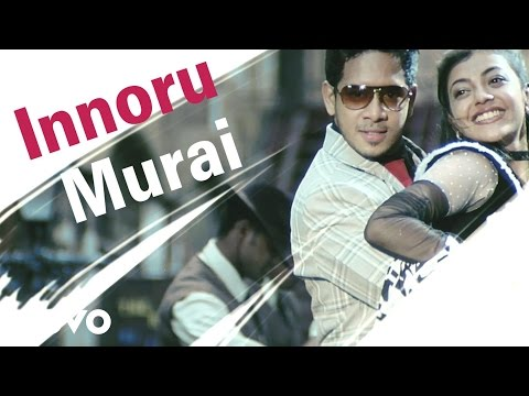 Pazhani - Innoru Murai Video | Bharath, Kajal Agarwal | Srikanth Deva