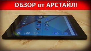 Обзор HTC Nexus 9 (новый планшет Google)  / Арстайл /(Характеристики и цена на HTC Nexus 9: http://goo.gl/zV3fQo Ещё обзор и мой рейтинг на Nexus 9: http://arstayl.ru/?p=2506 Примеры фотографи..., 2015-04-24T20:13:20.000Z)