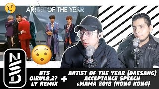 GUYS REACT TO BTS  'O!RUL8,2? LY Remix + AOTY (Daesang) Acceptance Speech' @MAMA 2018 (HONG KONG)