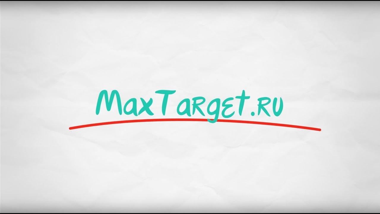 MaxTarget контекстно-медйная сеть нового поколения