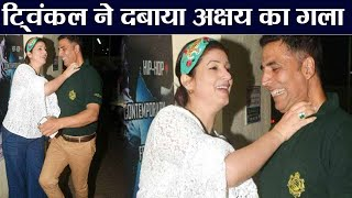 Akshay Kumar's wife Twinkle Khanna catches his neck at Juhu PVR; Watch Video | FilmiBeat