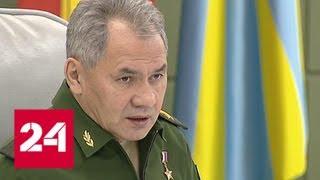 Армия России будет адаптироваться к изменениям в мире - Россия 24