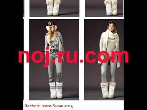 белбазар24 интернет магазин белорусской одежды официальный