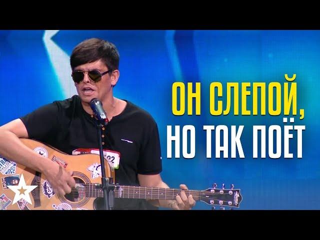 Он слепой, но ТАК ПОЁТ! Акбар Каримов из Таджикистана - Аллилуйя / Hallelujah Cover