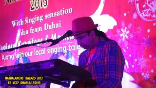 ACHY BREAKY HEART | COVER LIVE BY ZINO MICHAEL SALDHANHA | MUSCAT-