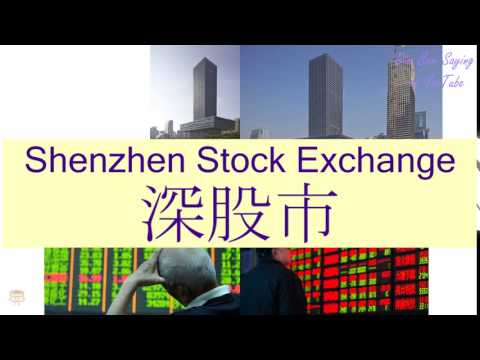 """SHENZHEN STOCK EXCHANGE"" in Cantonese (深股市) - Flashcard"