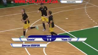 20171213 Slavia Rivne112