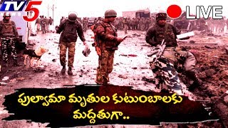 LIVE:  2019 Pulwama Attack | Song Tribute to Indian Army | TV5 News Live