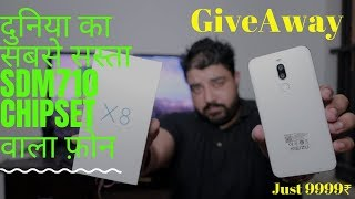 Sabse Sasta SDM710 Mobile Meizu X8 Unboxing In Hindi India
