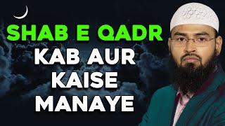 Kya Shab e Qadr  27 Ramzan Ko Hoti Hai Aur Hamara Use Manane Ka Tariqa By Adv. Faiz Syed