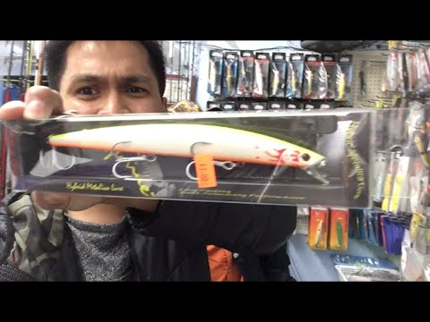 Some Few Tips From New Coastside Bait & Tackle Shop On Striped Bass Fishing