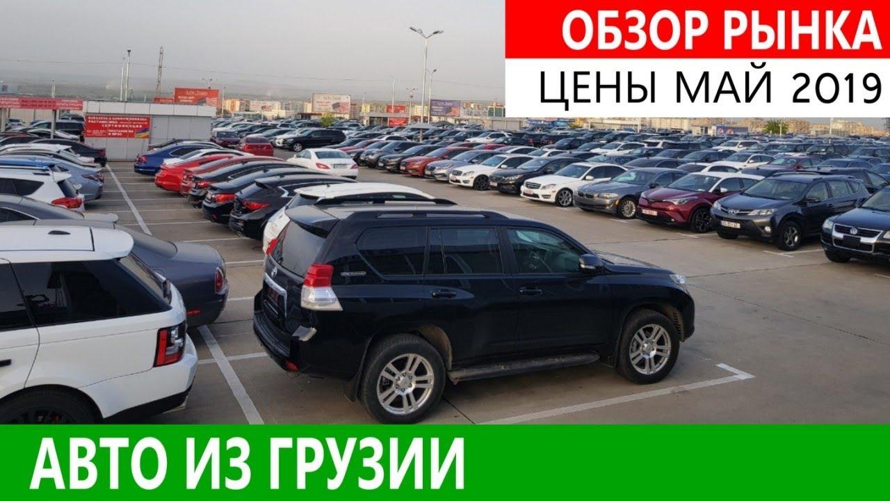 13 за покупку автомобиля
