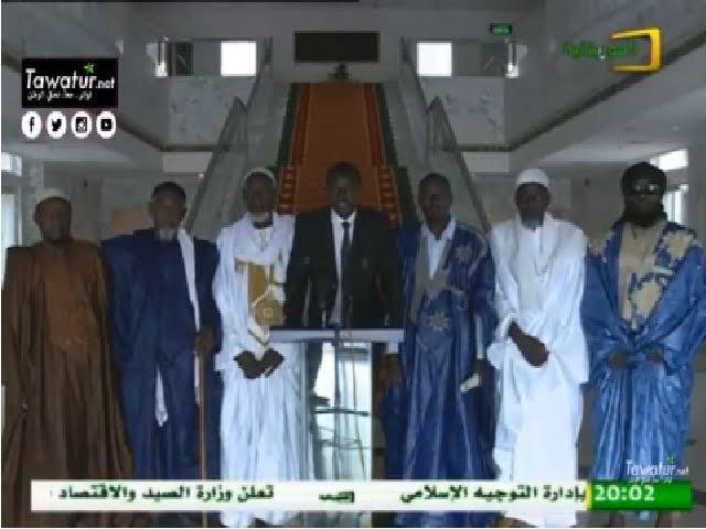 الرئيس الموريتاني محمد ولد عبد العزيز يلتقي أئمة ومشايخ ولاية كيدي ماغا - قناة الموريتانية