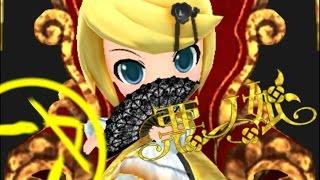 Aku No Musume Sub Español Kagamine Rin Project MIRAI DX
