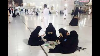 Controversy Sparked After Photo Of Burqa-Clad Women Playing Board Game At Mecca's Mosque W