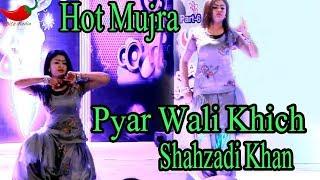Pyar Wali Khich | Shahzadi Khan | Hot Mujra | Tanhai Musical Night Dance Show
