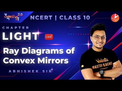 Light L5 | Ray Diagrams Of Convex Mirror | CBSE Class 10 Physics NCERT Solutions | Umang Vedantu