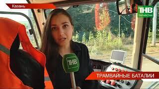В Казани прошёл конкурс