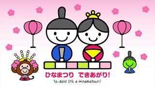 "The super popular ""Hinamatsuri"" has been updated again! Hinamatsuri..."