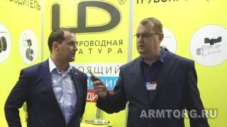 Aquatherm Novosibirsk 2017
