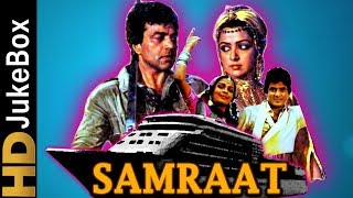 Samraat (1982)   Full Video Songs Jukebox   Dharmendra, Jeetendra, Hema Malini, Zeenat Aman