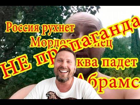 Xopoший Бабченко о
