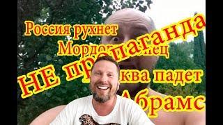 Xopoший Бабченко о плoxoм Шариe