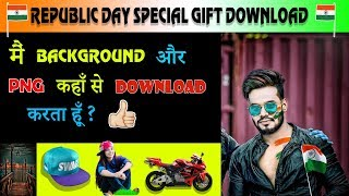 🔴[Must Watch] where to Download new Background and Png||Picsart Republic Day Editing Background-Png