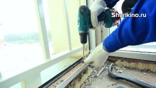Демонтаж старых окон из алюминия на балконе лоджии Учебный видео урок инструкция по монтажу