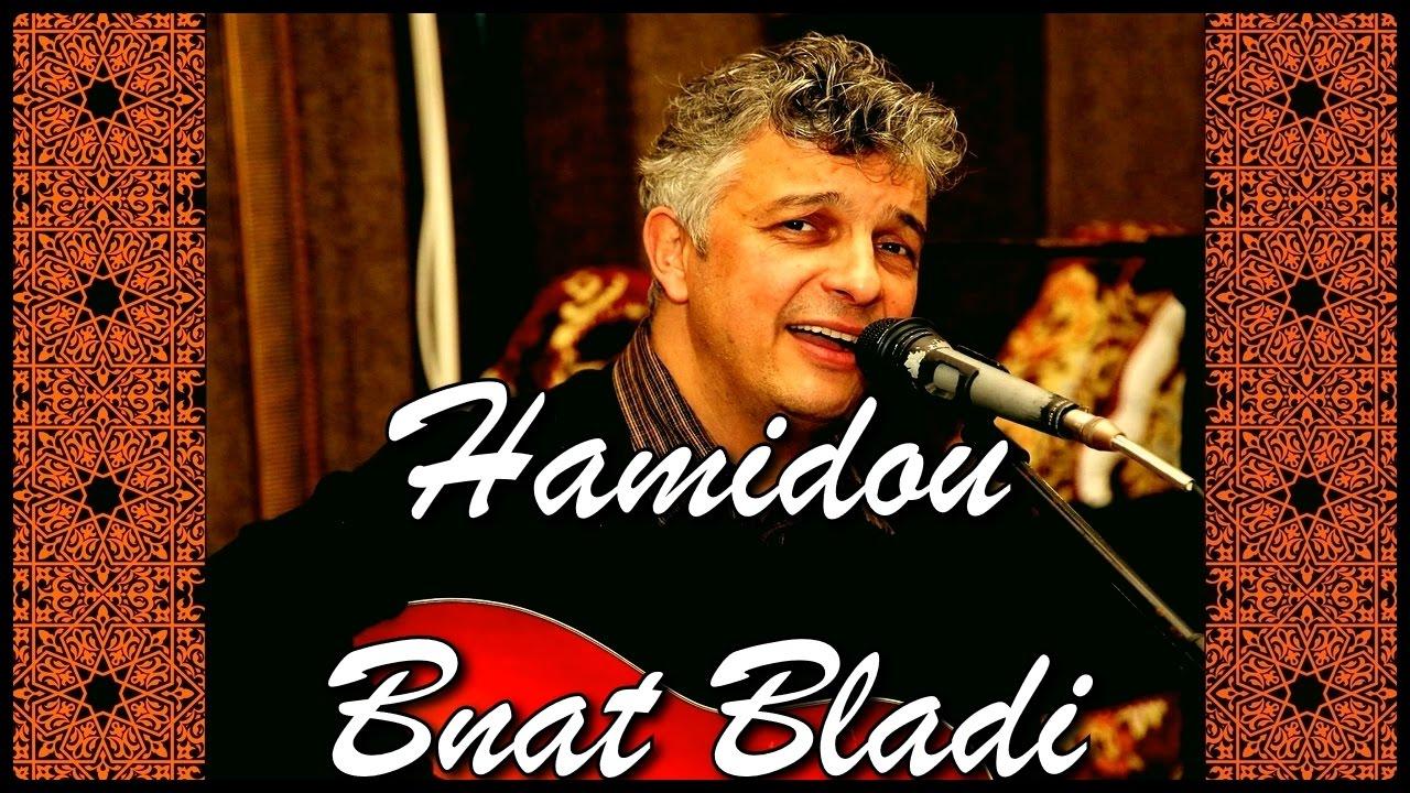 Download Hamidou - Bnat Bladi (Album Complet)